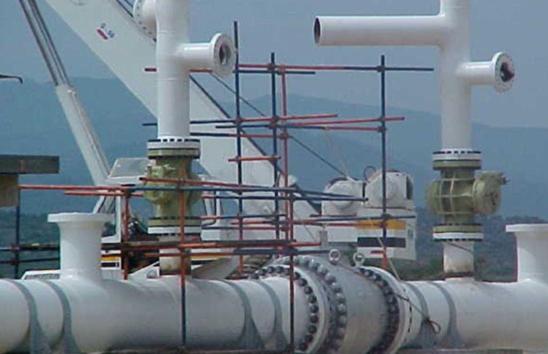 Interconexión de Sistemas de Transporte de Gas Centro-OrienteOccidente - 12